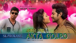 Ekta golpo boli | bangla new song 2018 full hd | ft SK Prokash