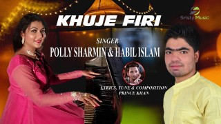 Khuje Firi (খুজে ফিরি) | By Polly Sharmin & Habil Islam | New Bangla Song 2018
