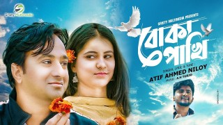 Boka Pakhi | Bangla New Sad Song 2020 | Atif Ahmed Niloy | Official Song
